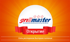 grillmaster-face